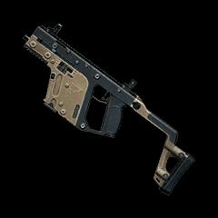 Пистолет-пулеметы