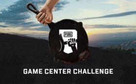Первый отечественный турнир по PUBG