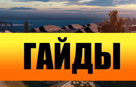 Все о стрельбе в Playerunknown's Battlegrounds (PUBG)
